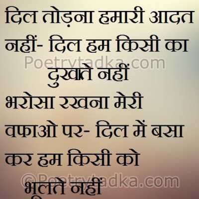 emotion quotes in hindi on hmari aadat