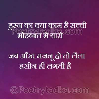 emotion quotes in hindi on kya kam hai