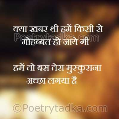 emotion quotes in hindi on kya khabar
