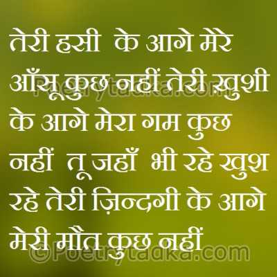 emotional quote emotional quotes in hindi