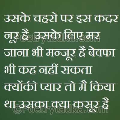 dhoka image in hindi check out dhoka image in hindi