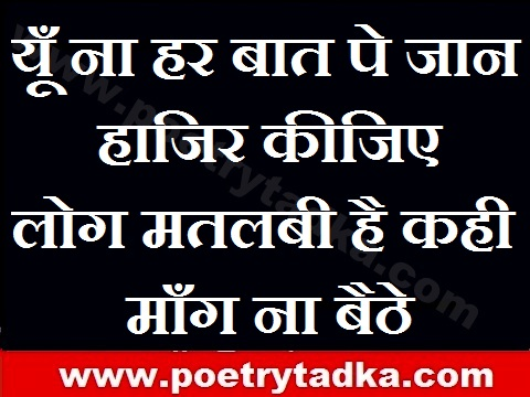 emotional quotes emosnal shayari