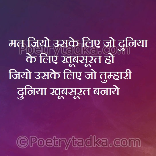 emotional shayari emosnal shayari wallpaper whatsapp profile image photu in hindi