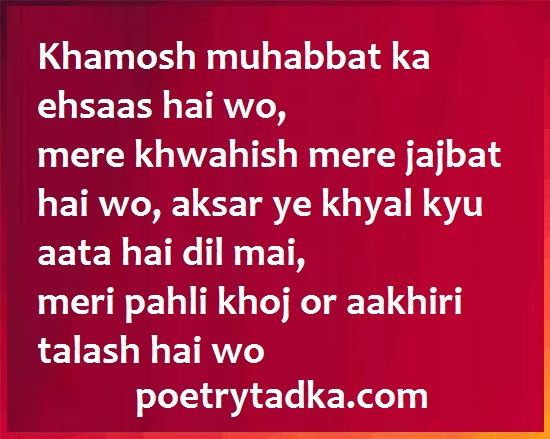 english shayari khamosh