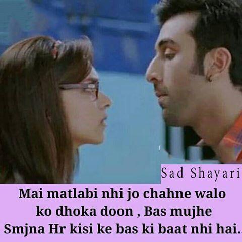 English Shayari on Sad, romantic and Love Shayari in English