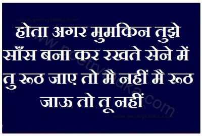 facbook status hindi hota agar mumkin