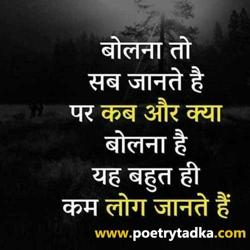 facebook photo upload shayari
