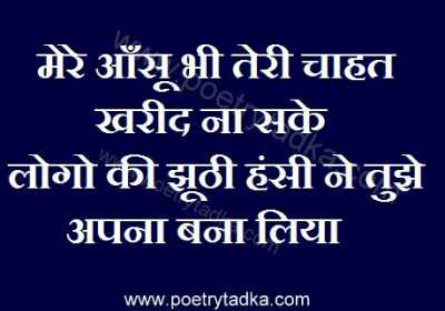 facebook status dosti in hindi