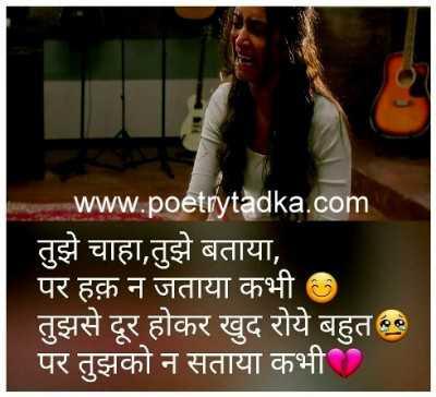 Motivational Whatsapp Status & Quotes @Poetrytdka