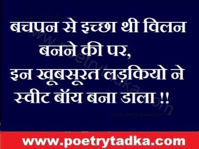 famous hindi love quotes