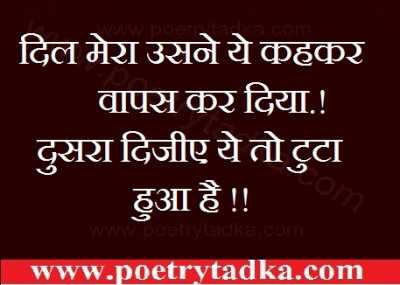 famous quotes in hindi dil mera