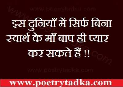 famous quotes in hindi es duniya me