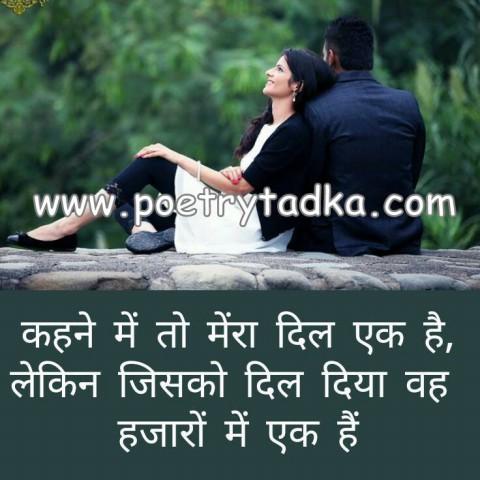 fb status hindi mere aage