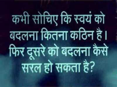 friendship shayari wallpaper in hindi badalna saral kitna dusro ko