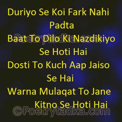 friendship shayari wallpaper whatsapp profile image photu in hindi duriyo se koi fark