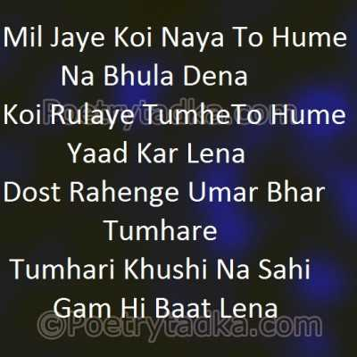Love Sad Funny Attitude Whatsapp DP Images - Hindi Shayari