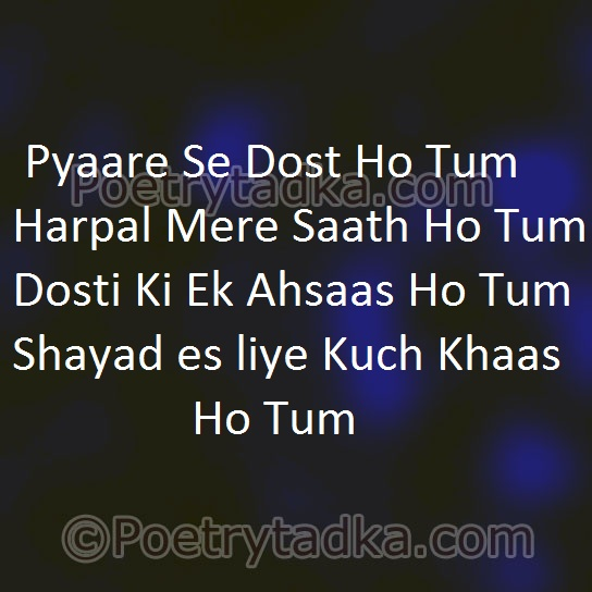 friendship shayari wallpaper whatsapp profile image photu in hindi pyaar se dost ho