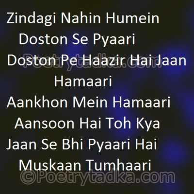 friendship shayari wallpaper whatsapp profile image photu in hindi zindagi nahin humein doston