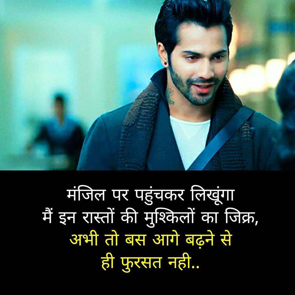 gar too itni pyari na hoti romantic shayari