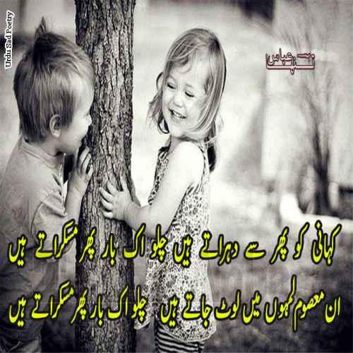 ghalib shayari in urdu