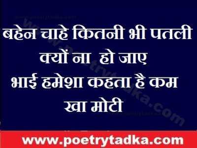 girls attitude status in hindi bhen chahe kitni bhi