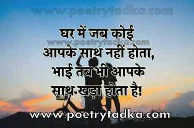 girls attitude status in hindi ghar me jab koi aapke