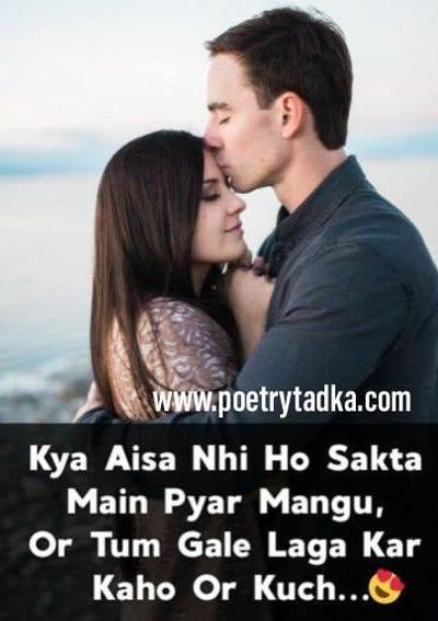 Good afternoon shayari in hindi image