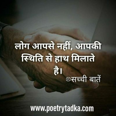 good afternoon shayari message