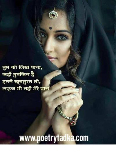 good afternoon wali shayari
