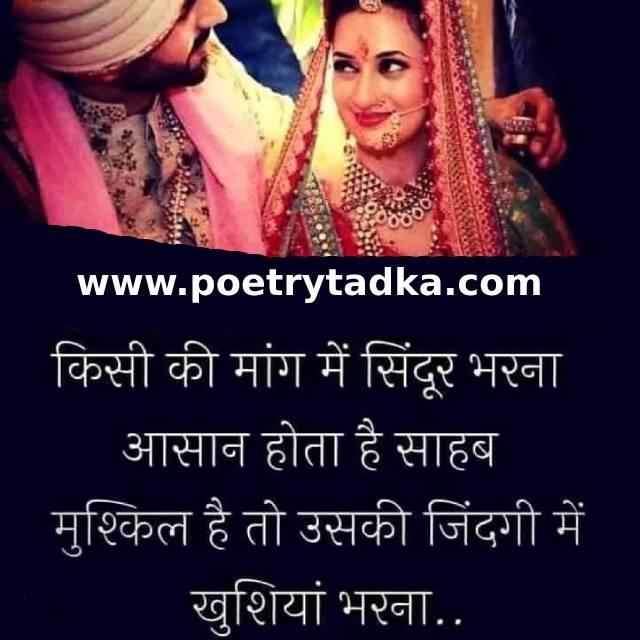 Good morning romantic shayari