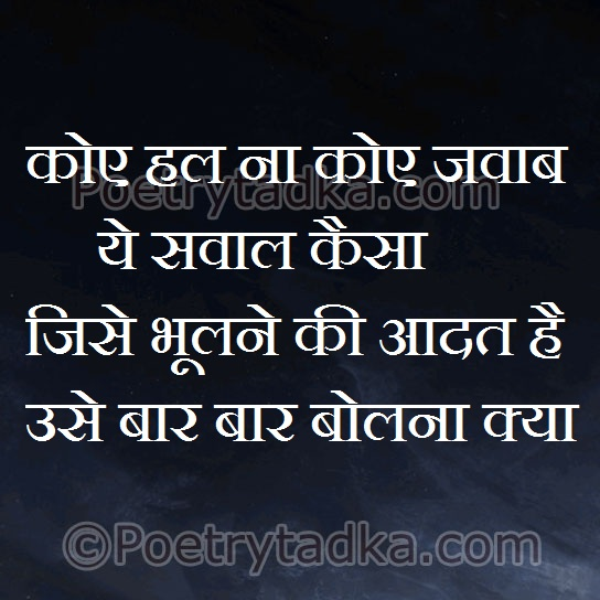 good morning shayari wallpaper whatsapp profile image photu in hindi