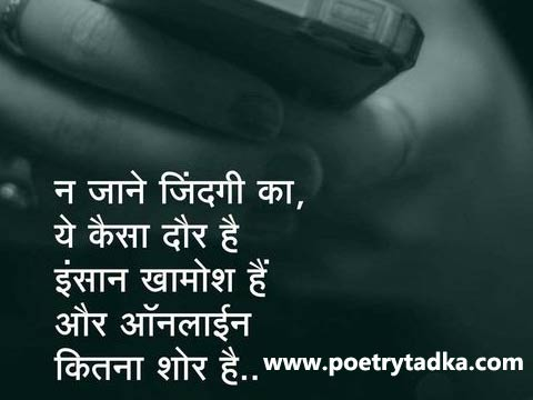 good night quotes in hindi for someone special