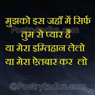 good night shayari wallpaper whatsapp profile image photu in hindi
