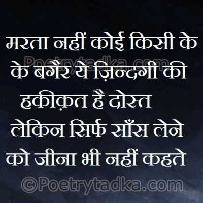 good night shayari wallpaper whatsapp profile image photu in poetrytadka