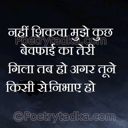 good night shayari wallpaper whatsapp profile image photu