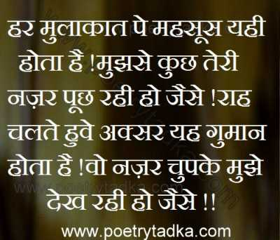 good quotes in hindi about friendship