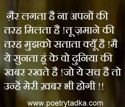 good quotes in hindi and english