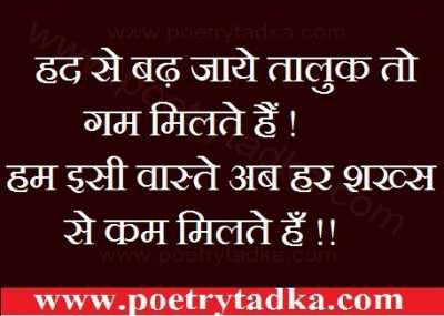 good thoughts in hindi with images had se bad jaae