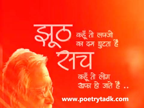 gulzar ki shayari in hindi
