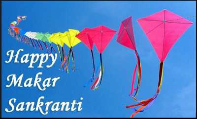 happy makar sankranti wishes in hindi font
