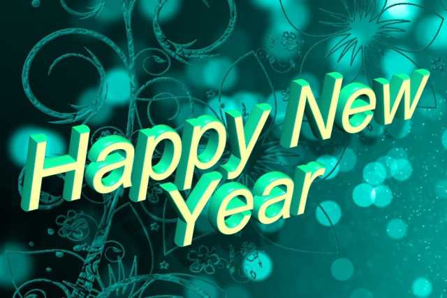happy new year 2019 quotes