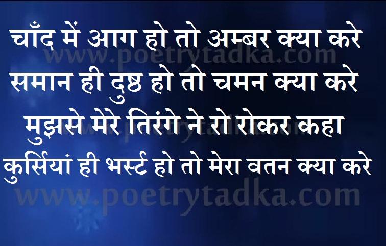 happy republic day quotes hindi me