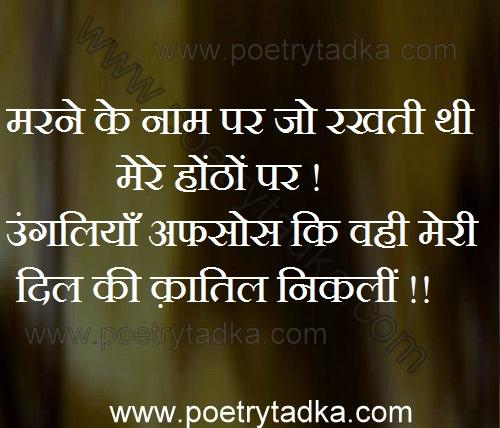 happiness par niband in hindi नोटबंदी पर निबंध (notebandi par nibandh in hindi) : भूमिका : नोटबंदी में जब पुराने नोटों और सिक्कों को बंद करके नए नोट और सिक्के चलाये जाते हैं उसे नोटबंदी कहते हैं। नोटबंदी.