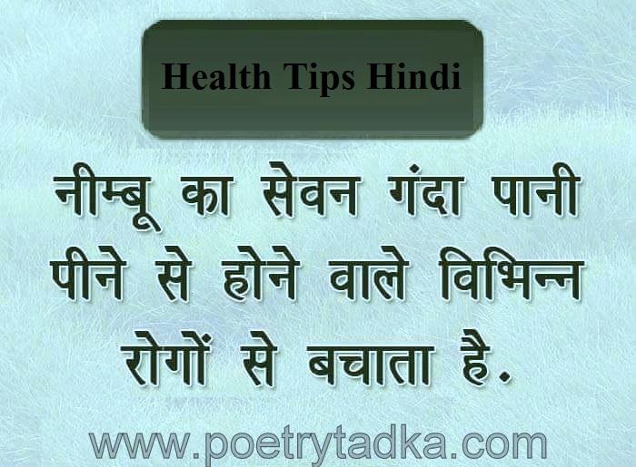 health tips health