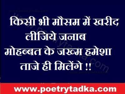 hindi love poems with english translation