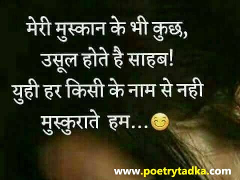 hindi love quotes for crush
