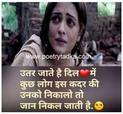 hindi-mast-shayari-image
