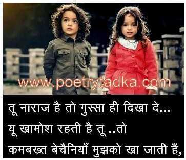 hindi mast wali shayari