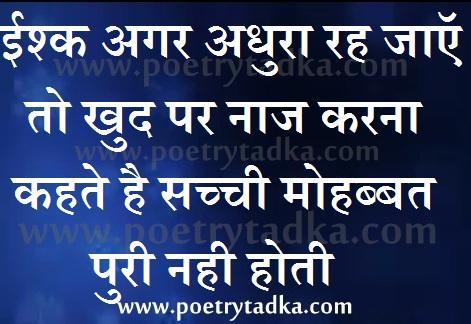 hindi poetry khud pe naaz karna