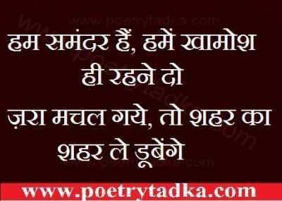 hindi quotes for fecbook hme khamoosh hi rahne do